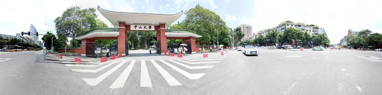 中山大学-风景