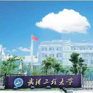 武汉工程大学-风景