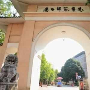 广西师范大学漓江学院-风景