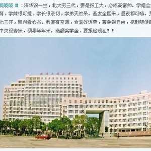 武汉工程大学邮电与信息工程学院-风景