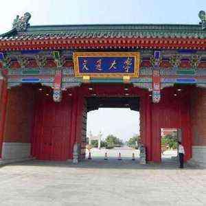 上海交通大学-风景