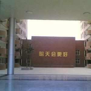 辽宁政法职业学院-风景