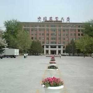 中国农业大学-风景
