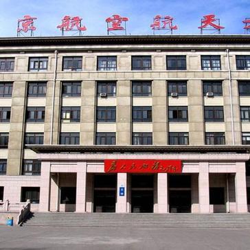北京航空航天大学-风景
