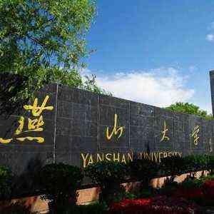 燕山大学-风景