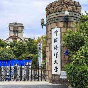 中国海洋大学-风景