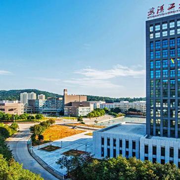 武汉工程科技学院-风景