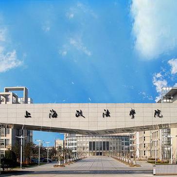 上海政法学院-风景