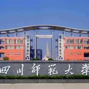四川师范大学-风景