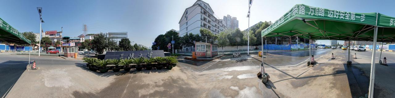 三峡大学-风景