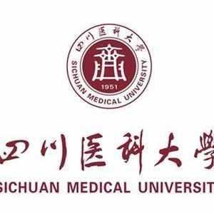 西南医科大学-风景