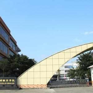 四川文化传媒职业学院-风景