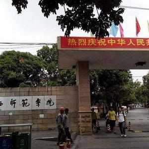 广西师范学院-风景