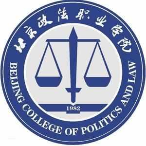 北京政法职业学院-风景