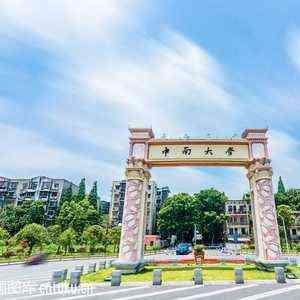 中南大学-风景