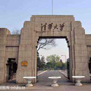 清华大学-风景