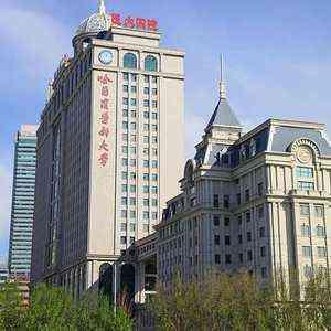 哈尔滨医科大学-风景