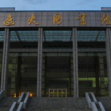 阜阳师范学院-风景
