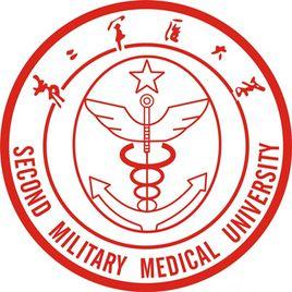 海军军医大学-logo