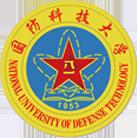 国防科技大学-logo