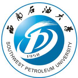 西南石油大学-logo